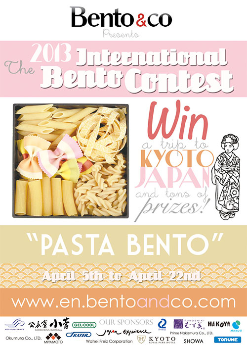 bentoandcocontest2013.jpg